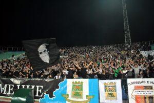 Добре дошли в сайта на феновете на Локомотив Пловдив!