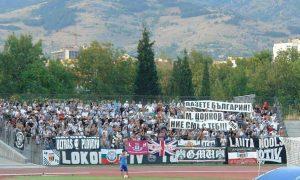 Пазете България!