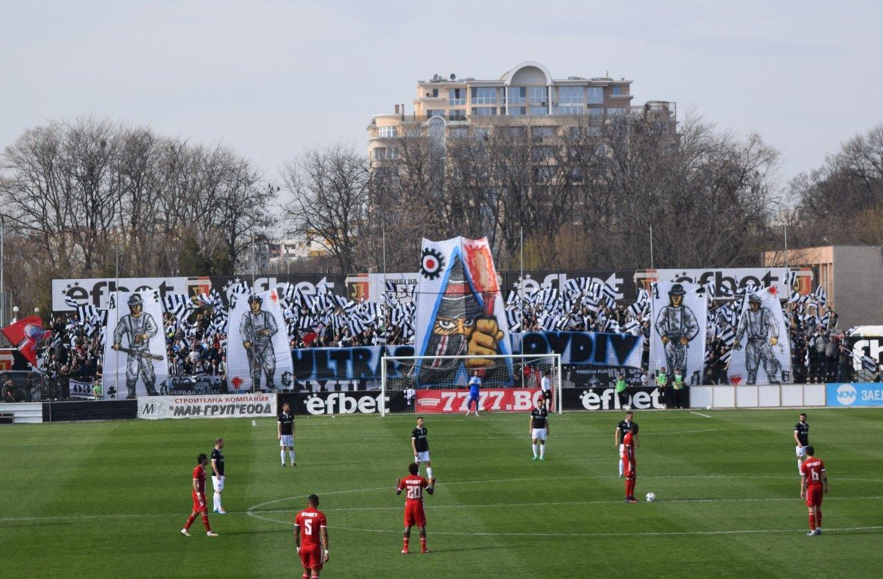 Изявление на фенклуб Локомотив Пловдив