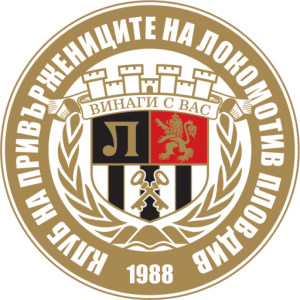 Първото открито общо събрание на Фенклуб Локомотив Пловдив