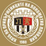 Официален сайт на Фенклуб Локомотив Пловдив