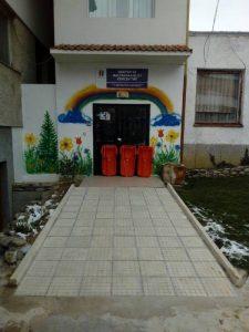 Дом за деца от семеент тип Павелско