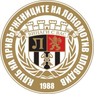 До Премиера на Република България