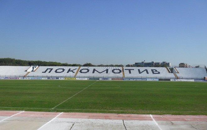 Съботно почистване на стадион Локомотив- 26.05!
