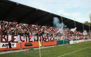Позиция на фенклуб Локомотив Пловдив