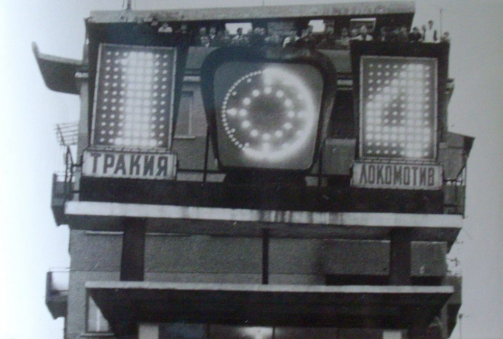 "8 май 1971 г., светлинното табло на ст. ""Хр. Ботев""."