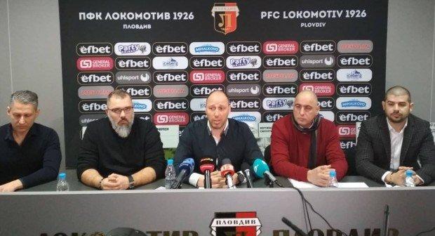 Пълен запис на пресконференцията на Фенклуб Локомотив Пловдив от 27.01.2020 г.